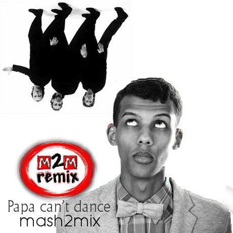 papa-can-dance
