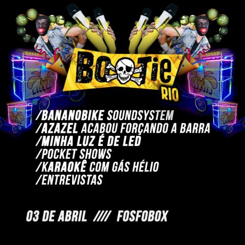banana bootie 5